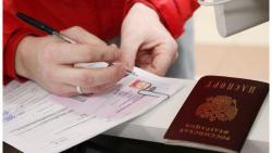Документы для прав в Москве
